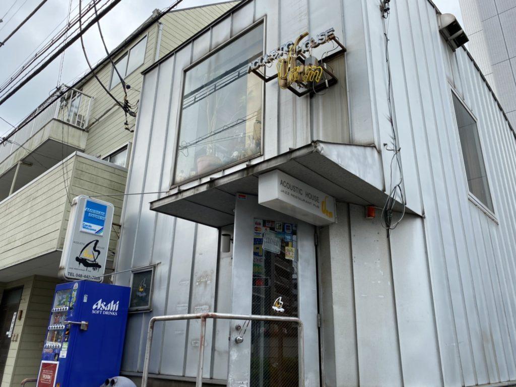 埼玉大宮のライブハウスで音響機材回収